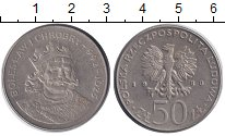 Изображение Монеты Польша 50 злотых 1980 Медно-никель XF Болеслав I