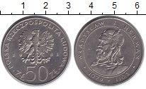 Изображение Монеты Польша 50 злотых 1981 Медно-никель XF Владислав I Герман.