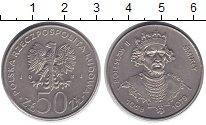 Изображение Монеты Польша 50 злотых 1981 Медно-никель XF Болеслав II.