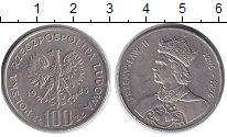 Изображение Монеты Польша 100 злотых 1985 Медно-никель XF Пржемыслав II.