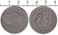 Изображение Монеты Сейшелы 1 рупия 1977 Медно-никель XF
