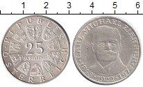 Изображение Монеты Австрия 25 шиллингов 1972 Серебро UNC