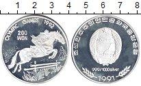 Изображение Монеты Северная Корея 200 вон 1991 Серебро Proof
