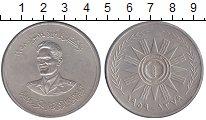 Изображение Монеты Ирак 500 филс 1959 Серебро XF Годовщина республики