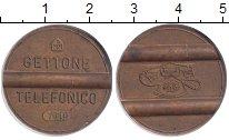 Изображение Монеты Италия жетон 0 Бронза XF