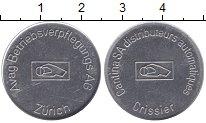 Изображение Монеты Швейцария жетон 0 Медно-никель XF