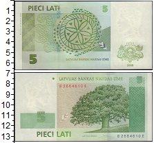 Изображение Боны Латвия 5 лат 0  XF