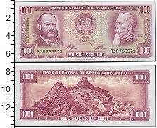 Изображение Банкноты Перу 1000 соль 1975  UNC