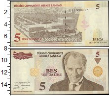 Изображение Банкноты Турция 5 лир 0  XF Татюрк