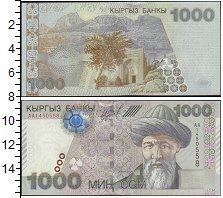 Изображение Банкноты Киргизия 1000 сом 2000  XF