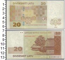 Изображение Боны Латвия 20 лат 0  XF