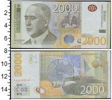 Сербия 2000 динар 0