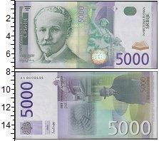 Изображение Банкноты Сербия 5000 динаров 0  XF