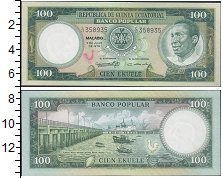 Изображение Банкноты Экваториальная Гвинея 100 экуэле 0  XF