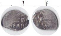 Изображение Монеты 1534 – 1584 Иван IV Грозный 1 деньга 1584 Серебро