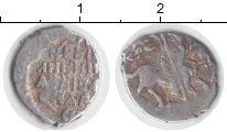Изображение Монеты 1534 – 1584 Иван IV Грозный 1 деньга 1584 Серебро  Чешуя.
