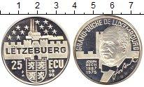 Изображение Монеты Люксембург 25 экю 1993 Серебро Proof-