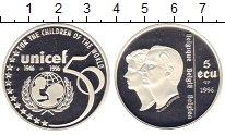 Изображение Монеты Бельгия 5 экю 1996 Серебро Proof