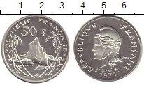 Полинезия 50 франков 1979 Серебро