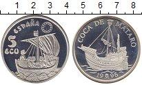 Изображение Монеты Испания 5 экю 1996 Серебро Proof Парусник.