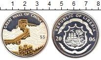 Изображение Монеты Либерия 5 долларов 2006 Серебро Proof-