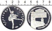 Изображение Монеты Россия жетон 1993 Серебро Proof-