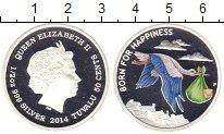 Изображение Монеты Тувалу 50 центов 2014 Серебро Proof