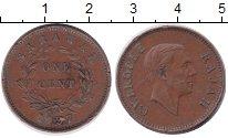 Саравак 1 цент 1937 Бронза
