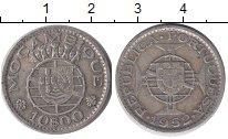 Изображение Монеты Мозамбик 10 эскудо 1952 Серебро XF Протекторат Португал