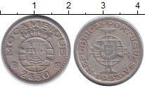 Изображение Монеты Мозамбик 2 1/2 эскудо 1953 Медно-никель XF Протекторат Португал
