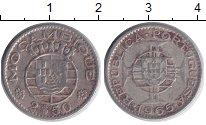 Изображение Монеты Мозамбик 2 1/2 эскудо 1965 Медно-никель XF