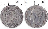 Изображение Монеты Испания 2 песеты 1882 Серебро XF