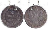 Изображение Монеты 1825 – 1855 Николай I 25 копеек 1852 Серебро F