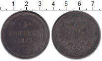 Изображение Монеты 1855 – 1881 Александр II 5 копейки 1865 Медь VF