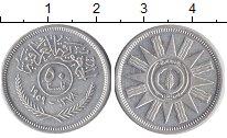 Изображение Монеты Ирак 50 филс 1959 Серебро XF Республика