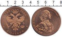 Изображение Монеты Россия жетон 0 Бронза UNC
