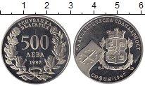 Изображение Монеты Болгария 500 лев 1997 Медно-никель Proof- 43 - я Генеральная А