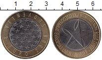 Изображение Монеты Словения 3 евро 2008 Биметалл UNC-