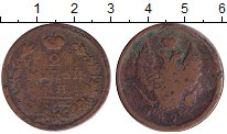 Изображение Монеты 1801 – 1825 Александр I 2 копейки 1825 Медь