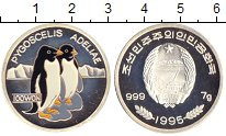 Изображение Монеты Северная Корея 100 вон 1995 Серебро Proof