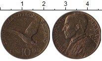 Изображение Монеты Ватикан 5 сентим 1942 Медь XF Пий XII