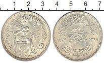 Изображение Монеты Египет 1 фунт 1979 Серебро UNC-