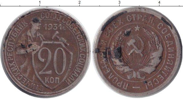 50 копеек 1998 года цена в украине