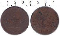 Изображение Монеты 1825 – 1855 Николай I 5 копеек 1837