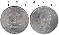 Изображение Монеты ГДР 20 марок 1971 Медно-никель XF Тельман