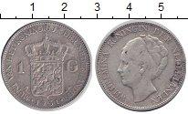 Изображение Монеты Нидерланды 1 гульден 1931 Серебро XF