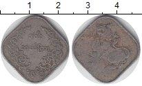 Изображение Монеты Мьянма 10 пайс 1965 Медно-никель XF
