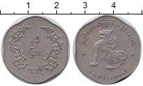 Изображение Монеты Мьянма 25 пайс 1956 Медно-никель XF