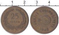 Изображение Монеты Турция 25 куруш 1948 Латунь VF