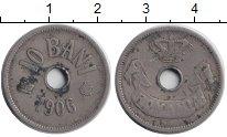 Изображение Монеты Румыния 10 бани 1906 Медно-никель VF